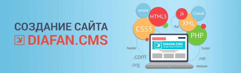 Оптимизация сайта под ключ Симферопольский бульвар создание профессиональных сайта