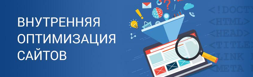 Оптимизировать сайт Стройковская улица как сделать друзья на сайте