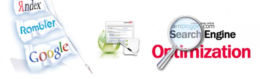 Оптимизация сайта почтовая рассылка сайта web дизайн информ с оптимизация